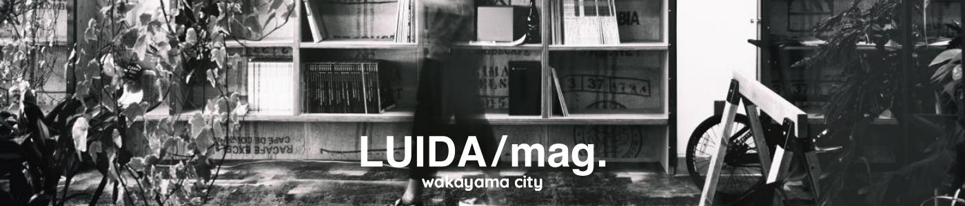 WEBマガジン LUIDA MAG